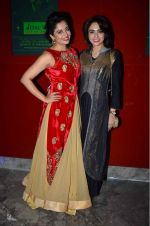 Amruta Khanvilkar at natyasamrat premiere on 31st Dec 2015
