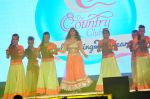 Daisy Shah performs at Country Club on 31st Dec 2015