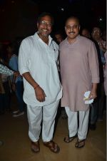 Nana Patekar at natyasamrat premiere on 31st Dec 2015 (65)_56869b9479b51.JPG