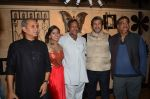 Nana Patekar, Mahesh Manjrekar at natyasamrat premiere on 31st Dec 2015