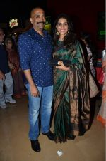 Sonali Kulkarni at natyasamrat premiere on 31st Dec 2015