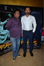 at natyasamrat premiere on 31st Dec 2015