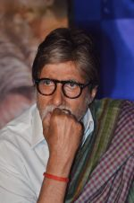 Amitabh Bachchan at Wazir press meet on 3rd Jan 2016