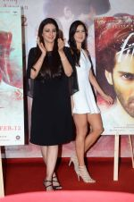 Katrina Kaif, Tabu at Trailer Launch of film Fitoor in PVR on 4th Jan 2016 (51)_568b71b170c83.JPG