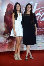 Katrina Kaif, Tabu at Trailer Launch of film Fitoor in PVR on 4th Jan 2016 (7)_568b71aff1ab0.JPG