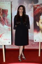 Tabu at Trailer Launch of film Fitoor in PVR on 4th Jan 2016 (115)_568b71c063d89.JPG