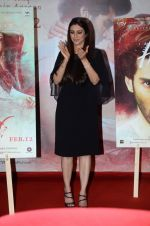 Tabu at Trailer Launch of film Fitoor in PVR on 4th Jan 2016 (116)_568b71c184fc7.JPG