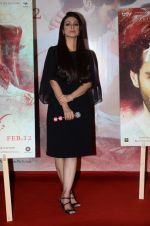 Tabu at Trailer Launch of film Fitoor in PVR on 4th Jan 2016 (118)_568b71c300550.JPG