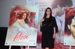 Tabu at Trailer Launch of film Fitoor in PVR on 4th Jan 2016 (30)_568b71b5e0763.JPG
