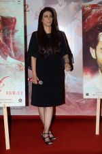 Tabu at Trailer Launch of film Fitoor in PVR on 4th Jan 2016 (33)_568b71b7b4398.JPG