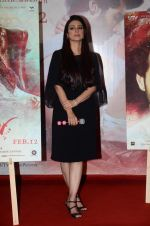 Tabu at Trailer Launch of film Fitoor in PVR on 4th Jan 2016 (34)_568b71b863273.JPG