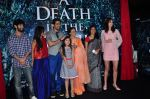 Gulshan Devaiya, Tillotama Shome, Konkona Sen Sharma, Tanuja, Kalki Koechlin at Death in the Gunj film launch on 5th Jan 2016