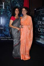 Konkona Sen Sharma, Tanuja at Death in the Gunj film launch on 5th Jan 2016