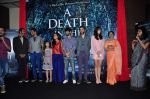 Ranvir Shorey, Gulshan Devaiya, Tillotama Shome, Konkona Sen Sharma, Kalki Koechlin, Tanuja at Death in the Gunj film launch on 5th Jan 2016