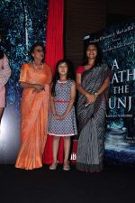 Tanuja, Konkona Sen Sharma at Death in the Gunj film launch on 5th Jan 2016
