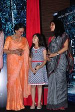 Tanuja, Konkona Sen Sharma at Death in the Gunj film launch on 5th Jan 2016 (53)_568cc247b2a0c.JPG