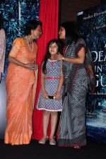 Tanuja, Konkona Sen Sharma at Death in the Gunj film launch on 5th Jan 2016 (55)_568cc2485a7e1.JPG