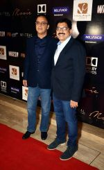 Vidhu Vinod Chopra at Wazir screening in Delhi on 5th Jan 2016