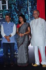 Vishal Bharadwaj, Konkona Sen Sharma, Gulzar at Death in the Gunj film launch on 5th Jan 2016