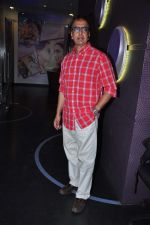 Anant Mahadevan at Chauranga film screening on 6th Jan 2016 (27)_568e229289cb3.JPG