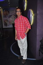 Anant Mahadevan at Chauranga film screening on 6th Jan 2016