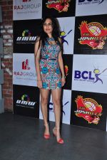 Kamya Punjabi at Box Cricket League on 6th Jan 2016 (19)_568e2276d5ec5.JPG