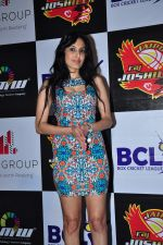 Kamya Punjabi at Box Cricket League on 6th Jan 2016 (21)_568e22778628a.JPG