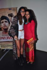 Monica Dogra, Tannishtha Chatterjee at Chauranga film screening on 6th Jan 2016