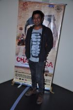 Onir at Chauranga film screening on 6th Jan 2016 (4)_568e23180b0b8.JPG