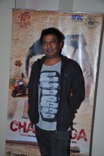 Onir at Chauranga film screening on 6th Jan 2016 (6)_568e231981ef0.JPG