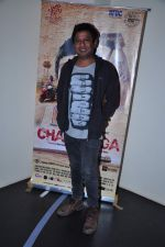 Onir at Chauranga film screening on 6th Jan 2016