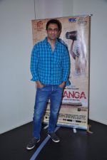 Sanjay Suri at Chauranga film screening on 6th Jan 2016