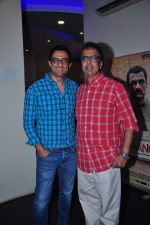 Sanjay Suri, Anant Mahadevan at Chauranga film screening on 6th Jan 2016