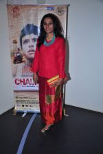 Tannishtha Chatterjee at Chauranga film screening on 6th Jan 2016
