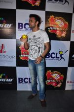 at Box Cricket League on 6th Jan 2016