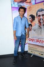 Anshuman Jha at Chauranga screening in Mumbai on 7th Jan 2016