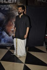 Bejoy Nambiar at Wazir screening in Mumbai on 7th Jan 2016