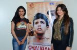 Gul Panag, Sangeeta Bijlani at Chauranga screening in Mumbai on 7th Jan 2016