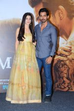Mawra Hocane, Harshvardhan Rane at Sanam Teri Kasam music launch on 7th Jan 2016 (66)_568f6d23c9ca6.JPG