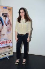 Neelam Kothari at Chauranga screening in Mumbai on 7th Jan 2016