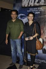 Prachi Shah at Wazir screening in Mumbai on 7th Jan 2016 (17)_568f6dcc49e2d.JPG