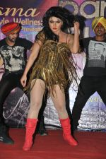 Rakhi Sawant at the launch of the single Party Punjabi Style on 7th Jan 2016 (2)_568f5ce9aa0a1.JPG