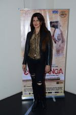 Sangeeta Bijlani at Chauranga screening in Mumbai on 7th Jan 2016