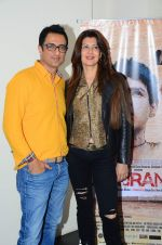 Sangeeta Bijlani, Sanjay Suri at Chauranga screening in Mumbai on 7th Jan 2016