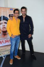 Sanjay Suri, Rohit Roy at Chauranga screening in Mumbai on 7th Jan 2016