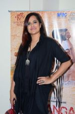 Sona Mohapatra at Chauranga screening in Mumbai on 7th Jan 2016