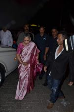 Jaya Bachchan at Art of Time store launch on 8th Jan 2016