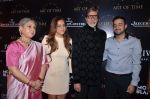 Jaya Bachchan, Amitabh Bachchan at Art of Time store launch on 8th Jan 2016 (39)_5690ffd292722.JPG
