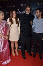 Jaya Bachchan, Amitabh Bachchan at Art of Time store launch on 8th Jan 2016 (41)_5690ffd3b9ccf.JPG