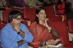 Priya Dutt at Ali Peter John book launch on 8th Jan 2016 (12)_5690ff785dfc3.JPG